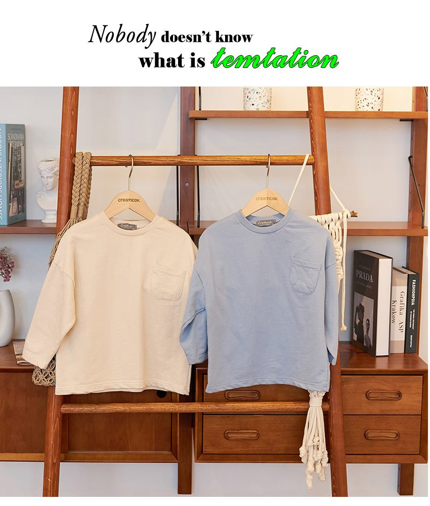 [90cm-140cm]パレットマンツーマンTシャツ