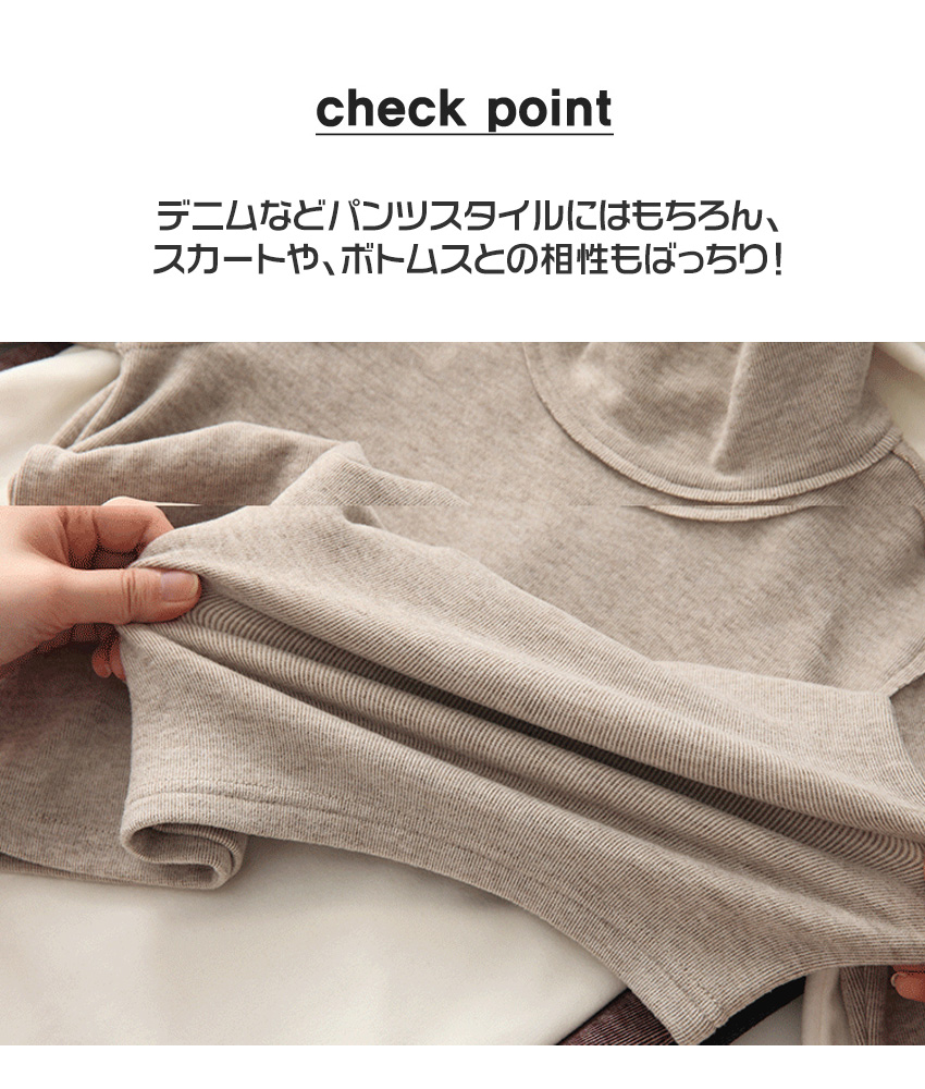 [100cm-150cm]スピネル長袖tシャツ