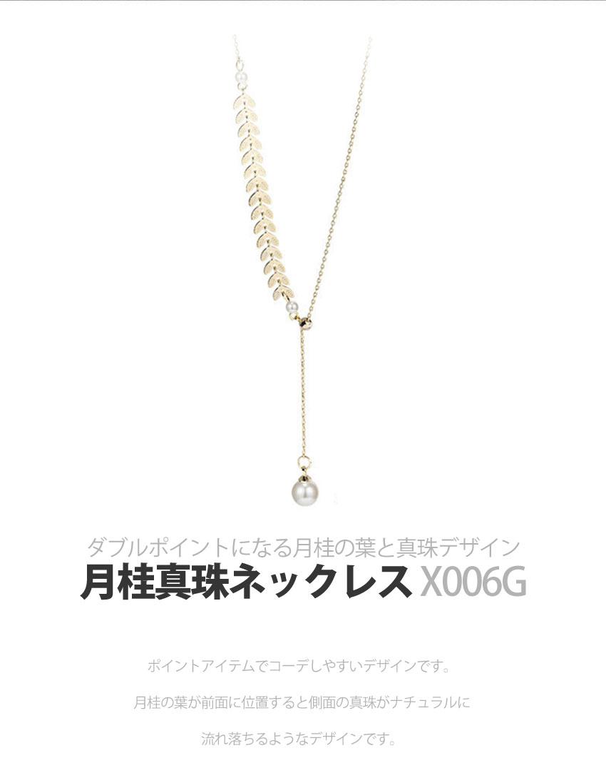 14KGP月桂樹真珠ネックレス