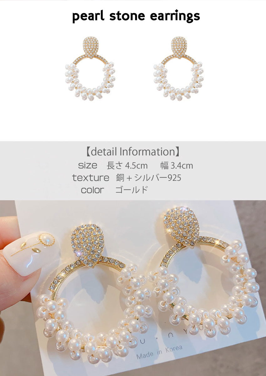【エレガントな大人の女性のアクセサリー】真珠石ピアス