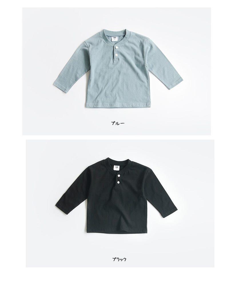 [90cm-135cm]ヘンリーネックTシャツ