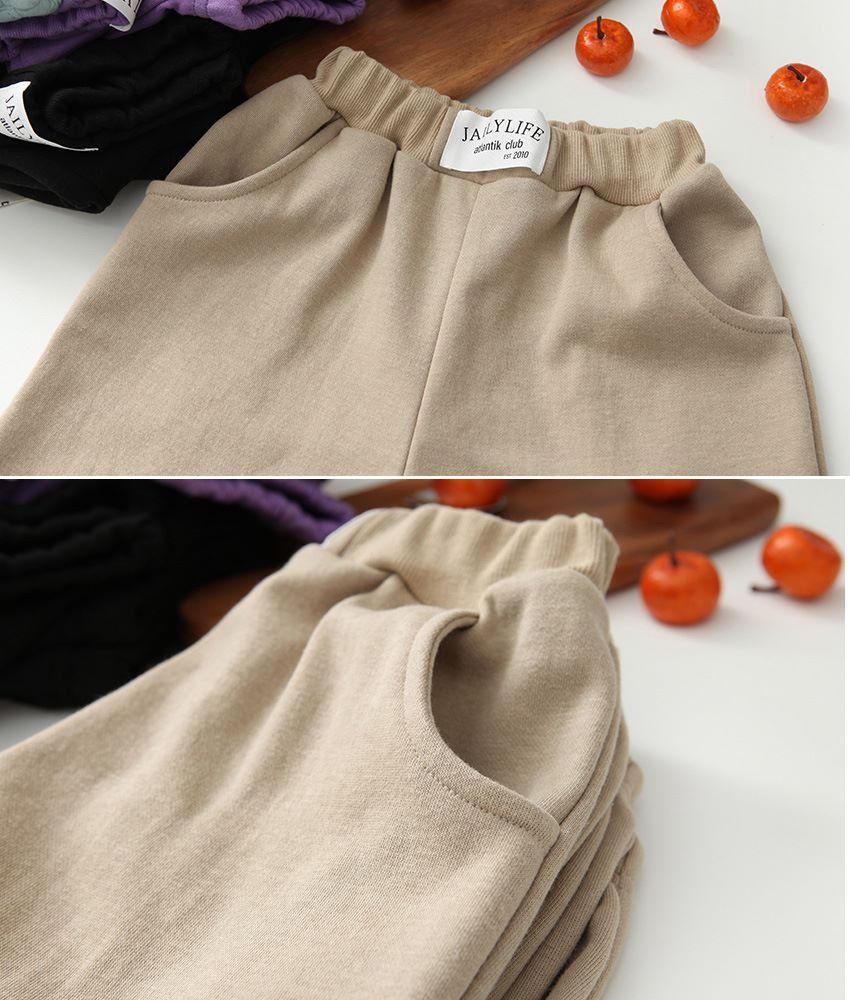 [100cm-160cm]ジェイリージョガーパンツ