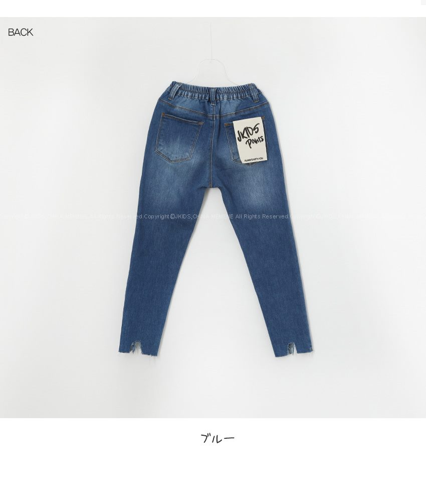 [100cm-160cm]ピンチアップデニムパンツ