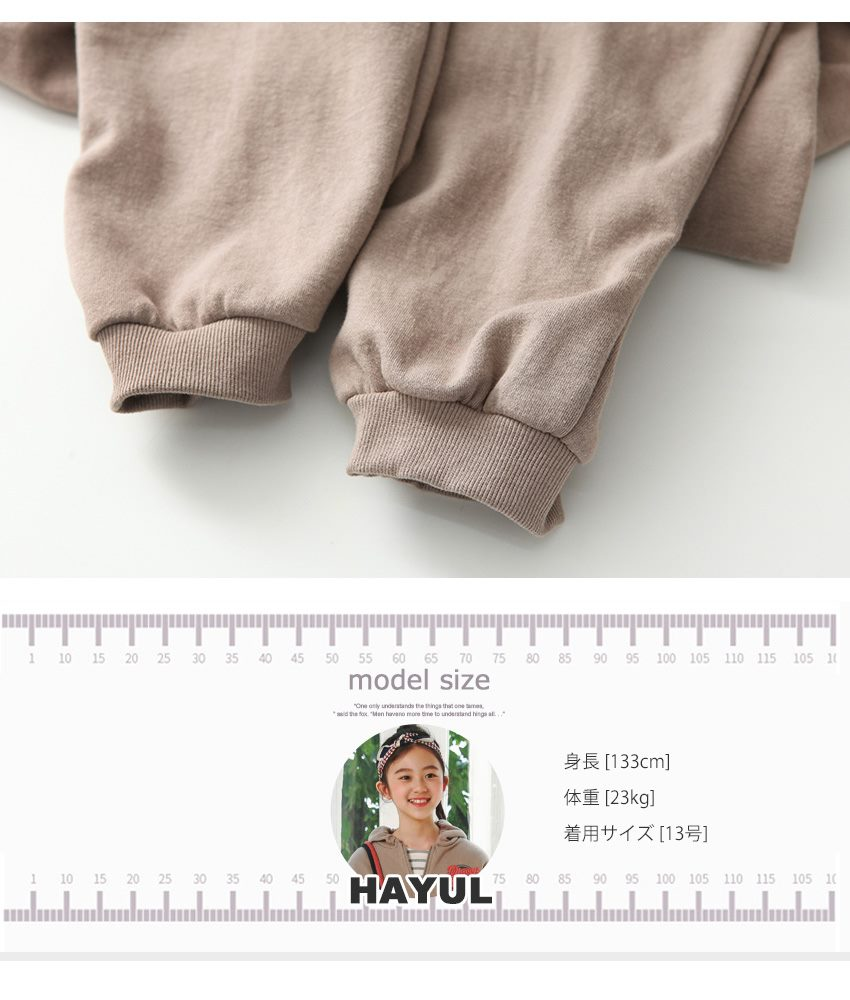 [100cm-160cm]ディスカバージャンプスーツ
