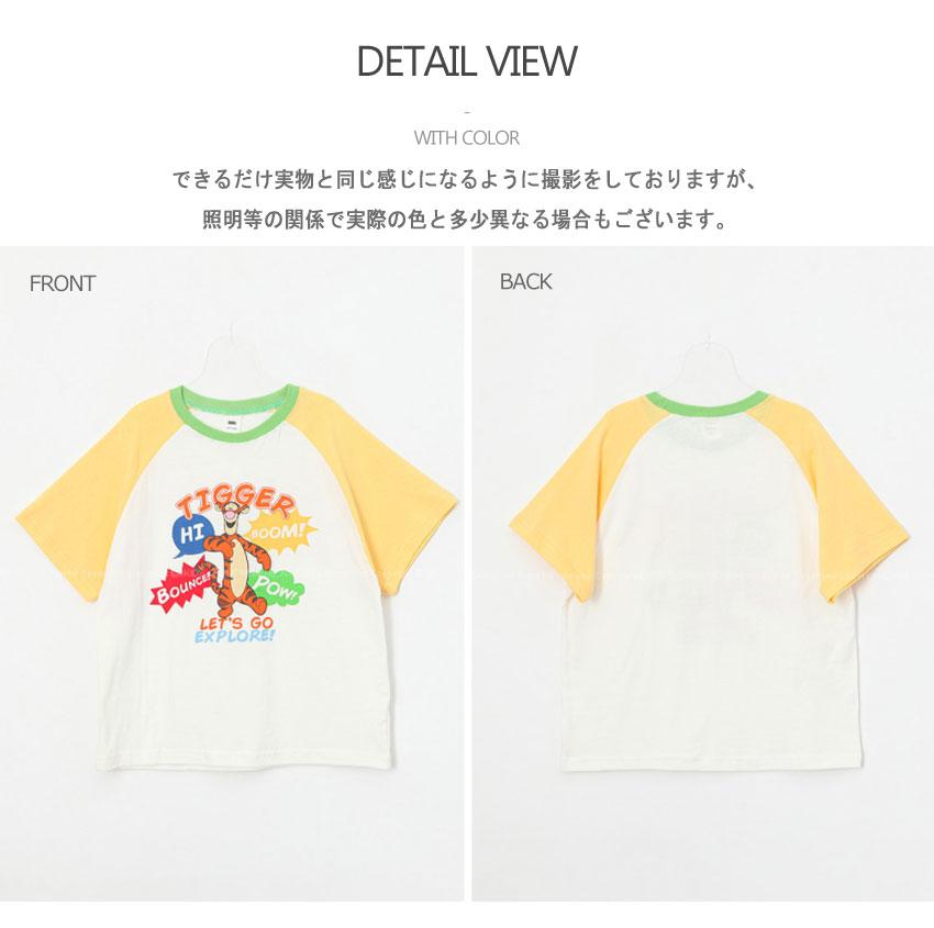 バウンスティガー半袖Tシャツ