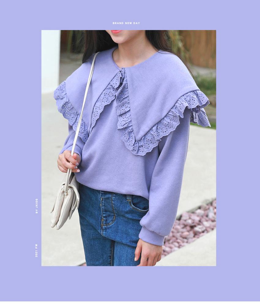 [100cm-160cm]アンレースワイドカラー長袖tシャツ