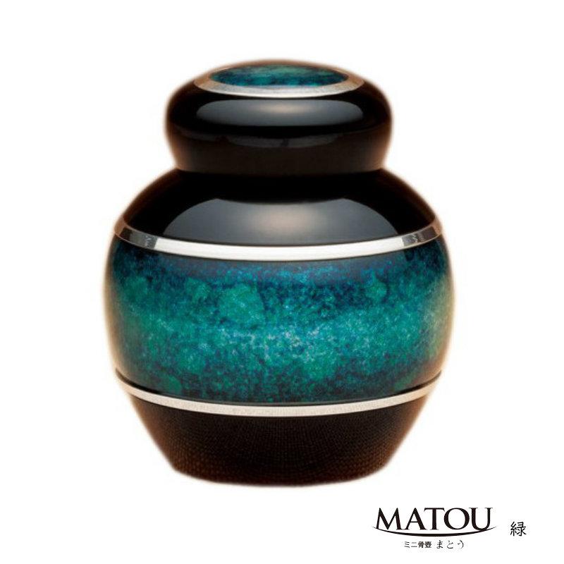 手元供養用 ミニ骨壷 [まとう/緑] 七宝瑠璃と金属加工の技による品質高い逸品