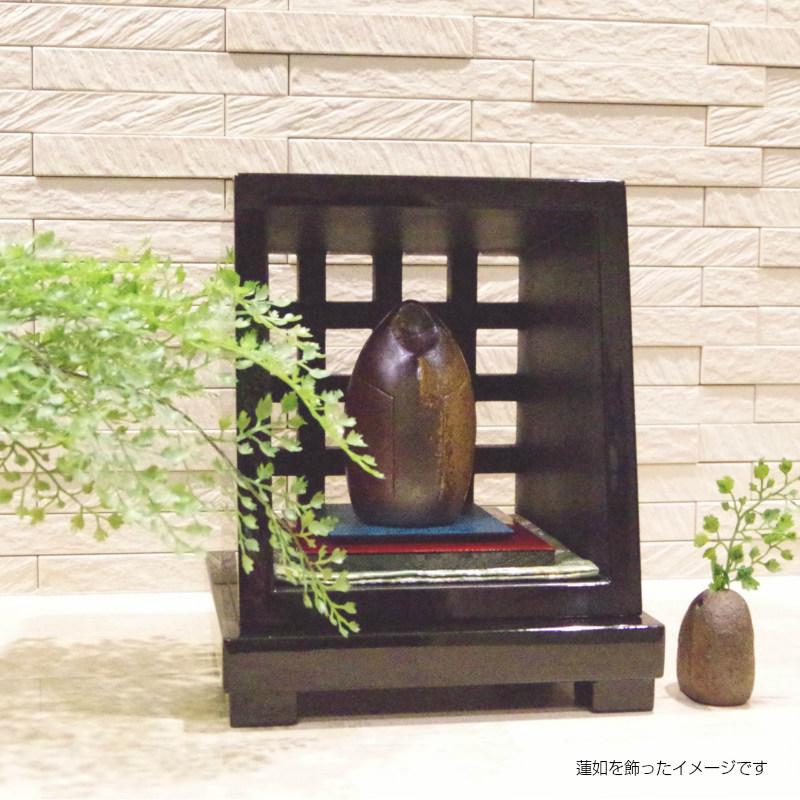 モダンな漆塗のオープン仏壇 祈りのステージ あうん厨子Bタイプ