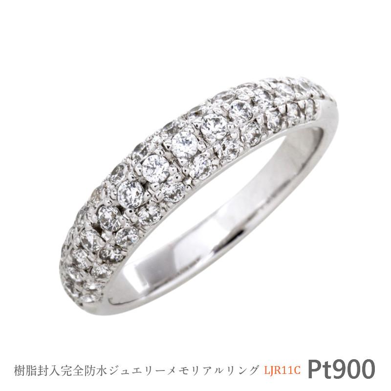 [完全防水]  遺骨を納める指輪 メモリアルリング LJR11C(ダイヤモンドパヴェ) [素材:プラチナ900]