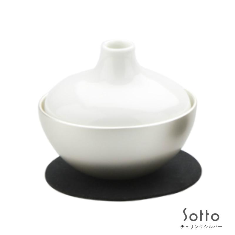 Sottoシリーズ デザイン仏具:灯立・花立・香立 cheringチェリング[シルバー]
