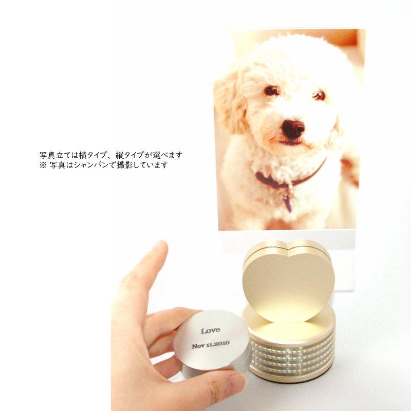 メモリアルポット リアン ハート (黄緑・フォトフレーム付) ペット用ミニ骨壷