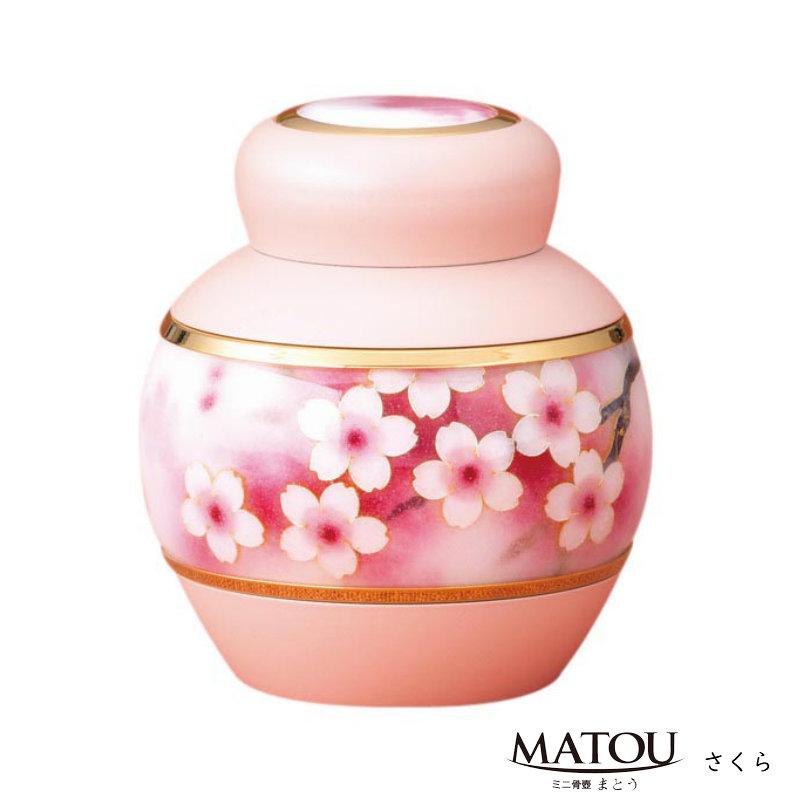 手元供養用 ミニ骨壷 [まとう/さくら] 七宝瑠璃と金属加工の技による品質高い逸品