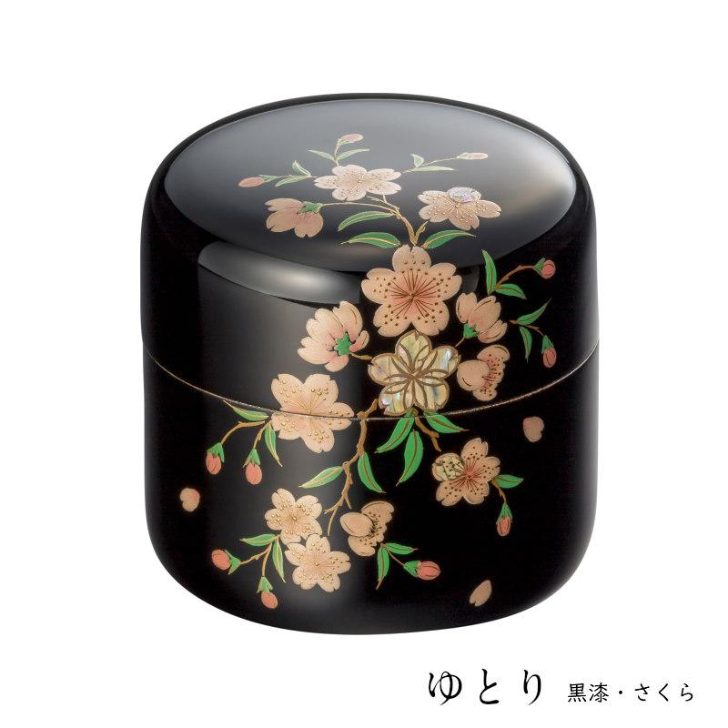蒔絵 ゆとり [黒漆・さくら] のど仏が納まるゆったりとした口径の漆塗り骨壷