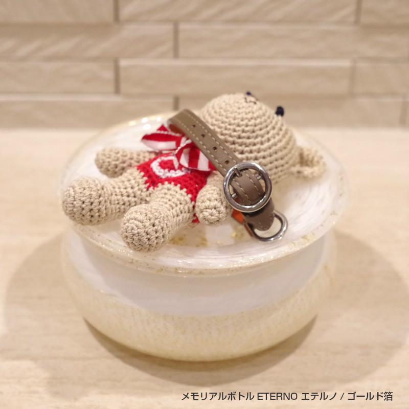 形見を共に飾れる骨壺 手元供養骨壷 [エテルノ・ゴールド] 3寸