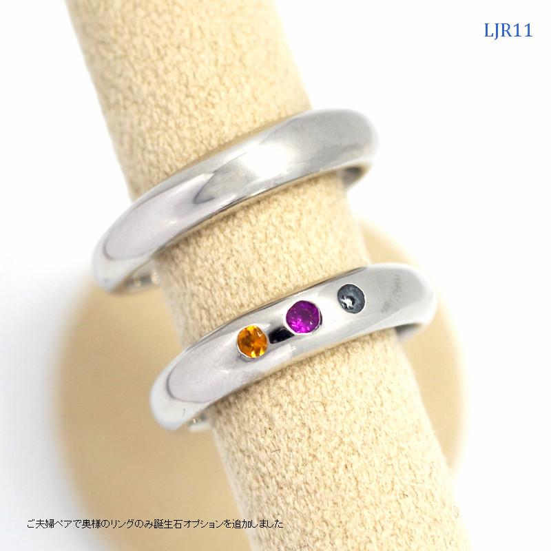 [完全防水]  遺骨を納める指輪 メモリアルリング LJR11 [素材:18Kイエローゴールド]