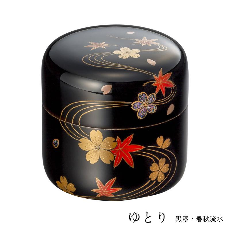 蒔絵 ゆとり [黒漆・春秋流水] のど仏が納まるゆったりとした口径の漆塗り骨壷
