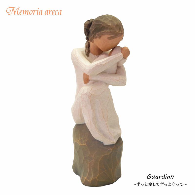 メモリアルオブジェ Guardian 〜愛して大切に守って〜