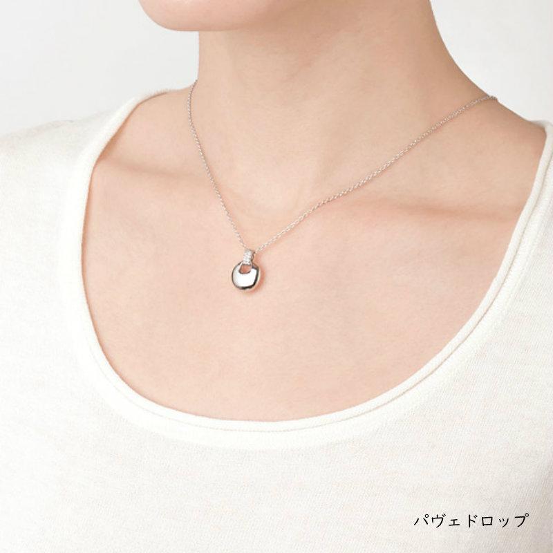 ソウルジュエリー パヴェドロップ (K18WG ホワイトゴールド×ダイヤモンド10石) 手元供養・遺骨ペンダント