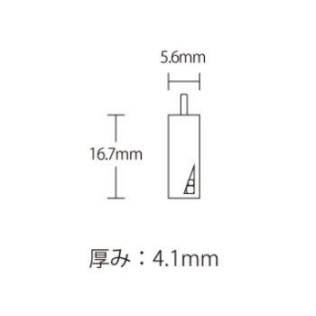 ソウルジュエリー(遺骨ペンダント)プリエ(祈り) K18RG (ローズゴールド製)/ダイヤモンド2石 40cmチェーン