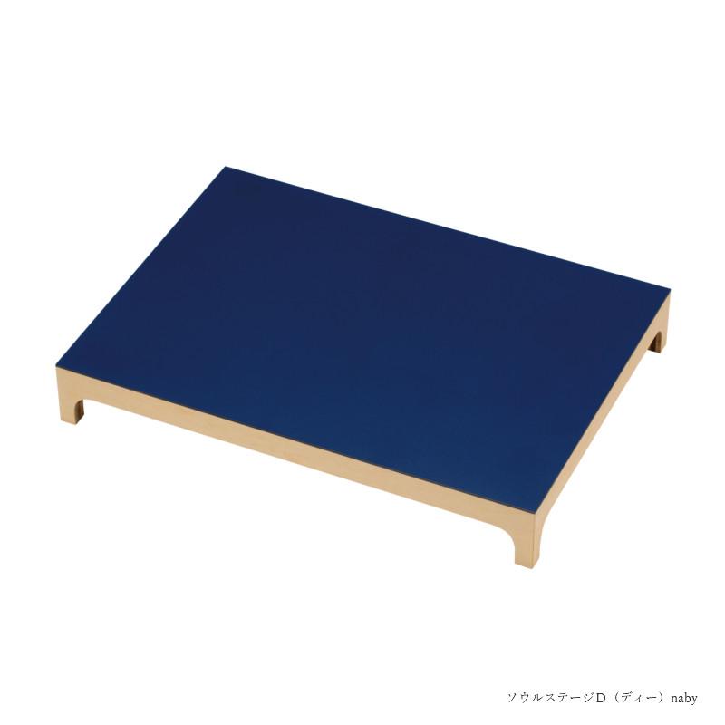ソウルステージ D ディー ネイビー 手元供養飾り台 祈りのステージ (オープンタイプ仏壇)