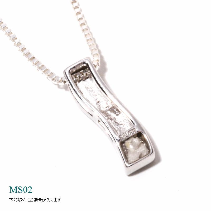 [遺骨ペンダント・樹脂タイプ完全防水]  メモリアルジュエリーMS02 【K18WG・メレーダイヤ7石】