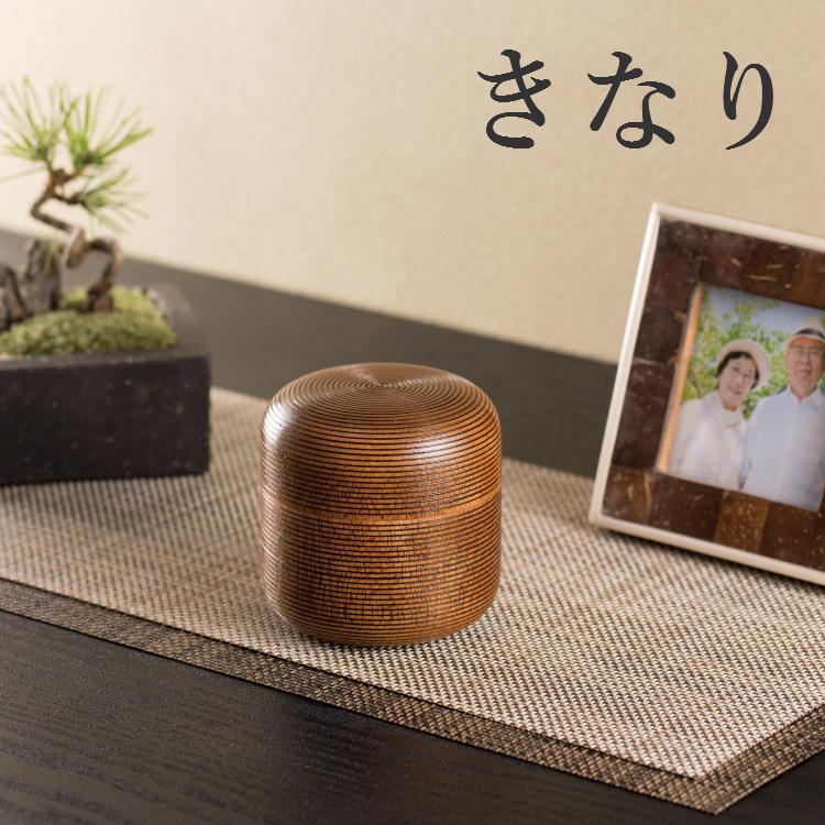 【ミニ骨壷】【手元供養】桜木大容量の本漆骨壷<br> 「きなりシリーズ」 茶スジ 名入れ可