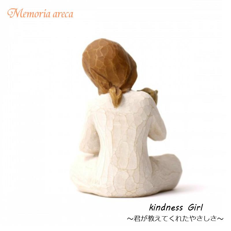 メモリアルオブジェ kindness girl 〜君が教えてくれたやさしさ〜 猫 Willow Tree 【ペット骨壷,遺骨ペンダント,ペット仏壇と共に】