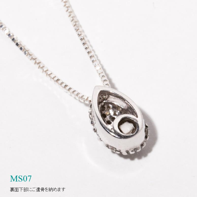 [遺骨ペンダント・樹脂タイプ完全防水]  メモリアルジュエリーMS07 【K18PG/メレーダイヤ29個のパヴェ】