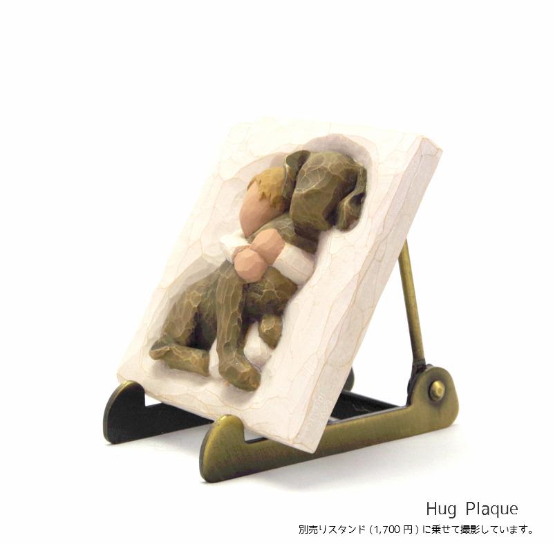 メモリアルオブジェ 飾りプレート Hug Plaque 〜ハグ〜 犬 Willow Tree 【ペット骨壷,遺骨ペンダント,ペット仏壇と共に】