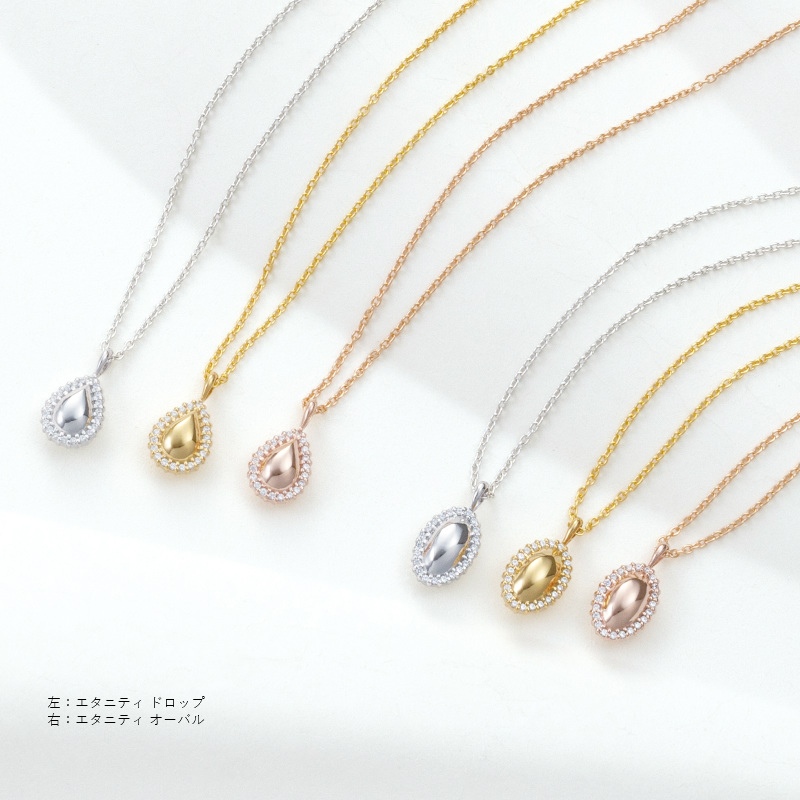 遺骨ペンダント ソウルジュエリー エタニティオーバル Pt900 (プラチナ)×ダイヤモンド