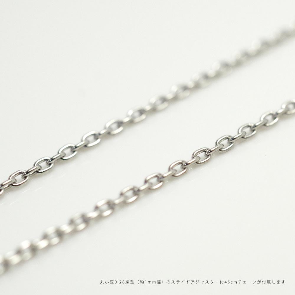 [遺骨ペンダント・樹脂タイプ完全防水]  メモリアルジュエリーMS05 【K18WG/メレーダイヤ17石】