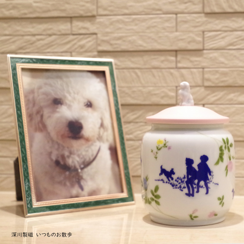 ペット骨壷 [DOG いつものお散歩] 深川製磁が造るペット用骨壺 3寸 愛犬用絵柄