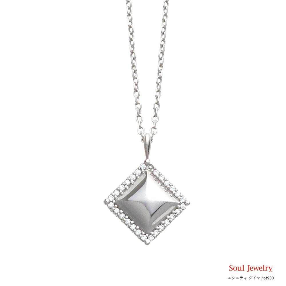 遺骨ペンダント ソウルジュエリー エタニティダイヤ Pt900 (プラチナ)×ダイヤモンド