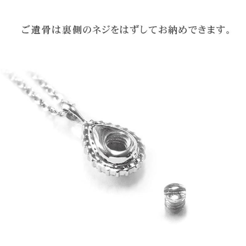 遺骨ペンダント ソウルジュエリー エタニティドロップ K18YG (イエローゴールド) ×ダイヤモンド