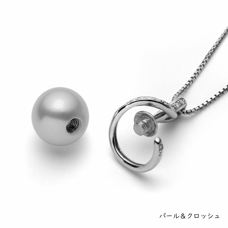 遺骨ペンダント ソウルジュエリー【パール&クロッシュ】 プラチナダイヤモンド