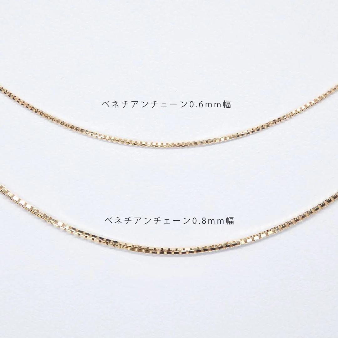 [遺骨ペンダント・樹脂タイプ完全防水]  メモリアルジュエリーMS11 【K18YG/計0.5ctのダイヤ10石留めた豪華なデザイン】