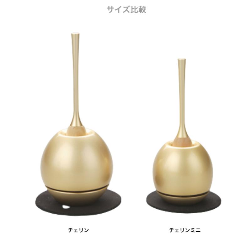Sottoシリーズ デザイン仏具:おりん Cherinmini チェリンミニ 1.5寸 [ブラック]