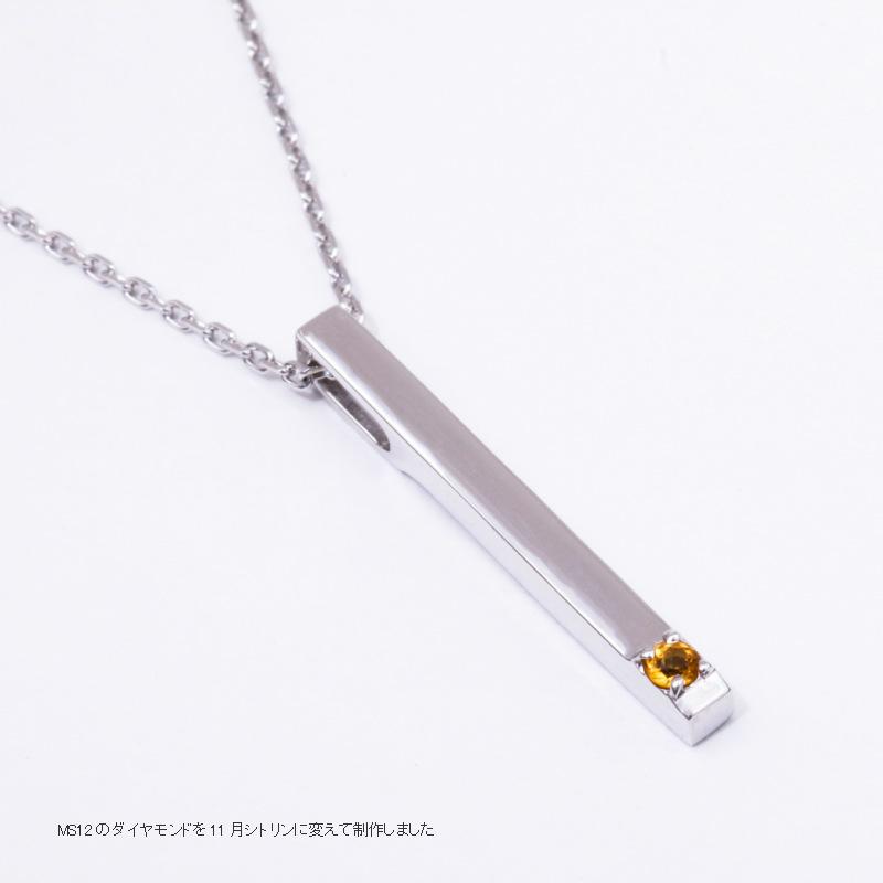 メモリアルジュエリー 【MS12/K18WG】 2.5mmのダイヤモンドまたは誕生石 樹脂埋封セミオーダー 遺骨ペンダント