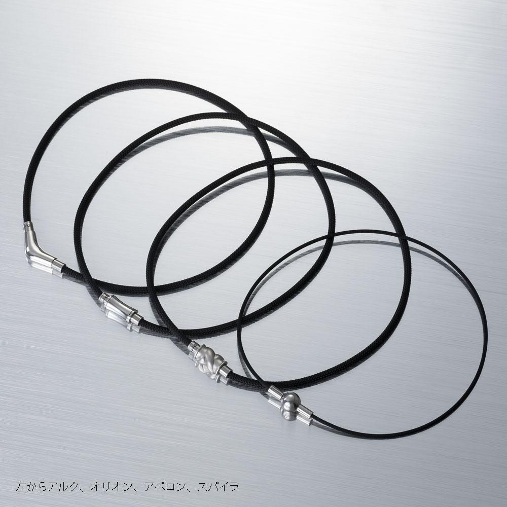 ソウルジュエリー×ファイテン 遺骨ペンダント【アペロン】 紐長:50cm 紐幅4mm