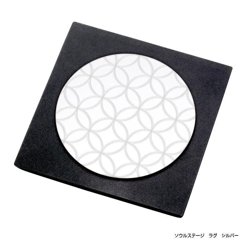 ソウルステージ [ラグ・シルバー] 手元供養の飾り台・骨壷の置台
