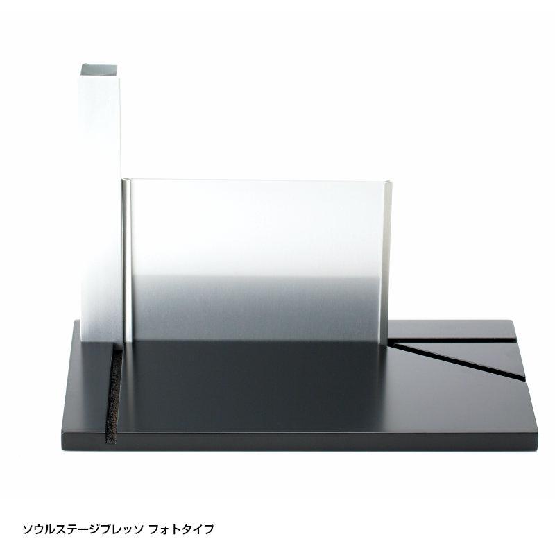 ソウルステージ プレッソ フォトタイプ 手元供養飾り台 祈りのステージ (オープンタイプ仏壇)