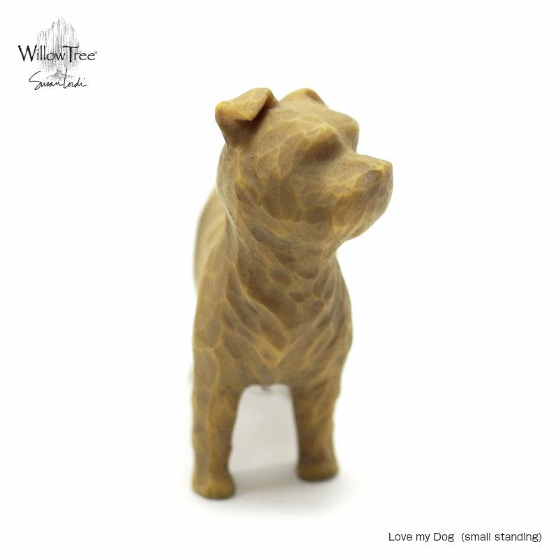 メモリアルオブジェ Love my dog small,standing  〜私の愛犬 立っている犬〜 Willow Tree 【ペット骨壷,遺骨ペンダント,ペット仏壇と共に】