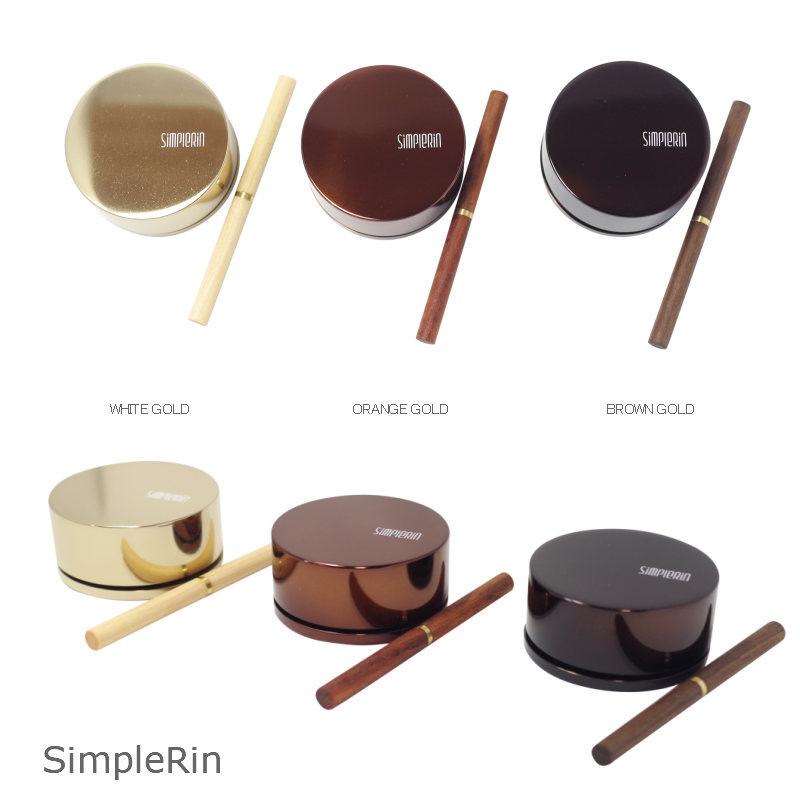 デザイン仏具 SinpleRin シンプルりん オシャレでキレイな音色のおりん(オレンジゴールド)