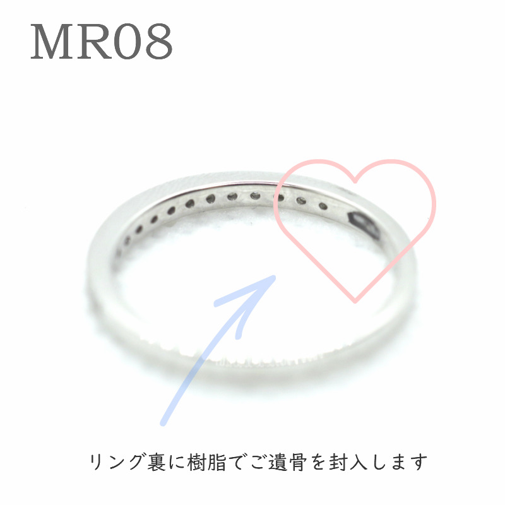 メモリアルリングMR08 地金:K18WG (18Kホワイトゴールド) 〜遺骨を内側にジェル封入する完全防水の指輪〜