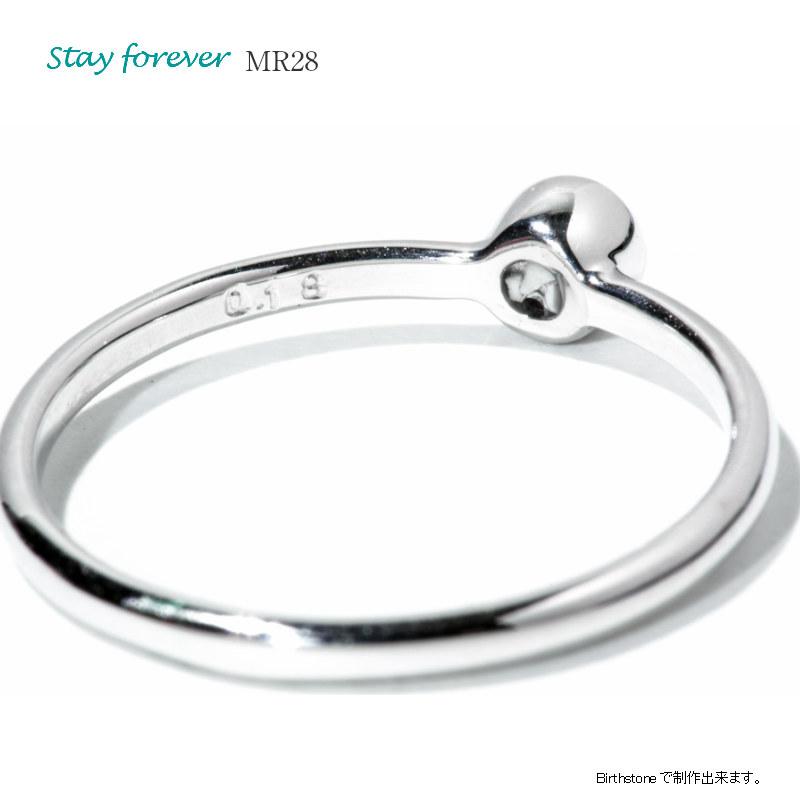 セミオーダーメモリアルリング【MR28/K18WG×ダイヤモンド(3mm)または誕生石】指輪,遺骨リング