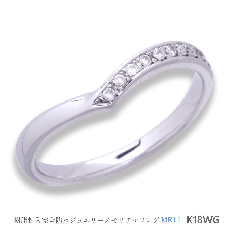 メモリアルリングMR11 地金:K18WG (18Kホワイトゴールド)