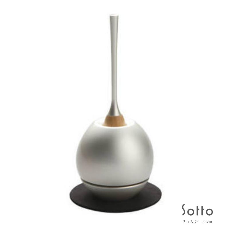 Sottoシリーズ デザイン仏具:おりん Cherinチェリン1.8寸 [シルバー]