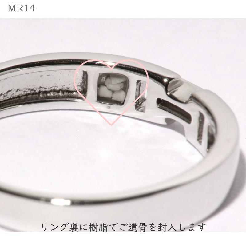 メモリアルリングMR13 地金:K18WG (18Kホワイトゴールド) 〜遺骨を内側にジェル封入する完全防水の指輪〜