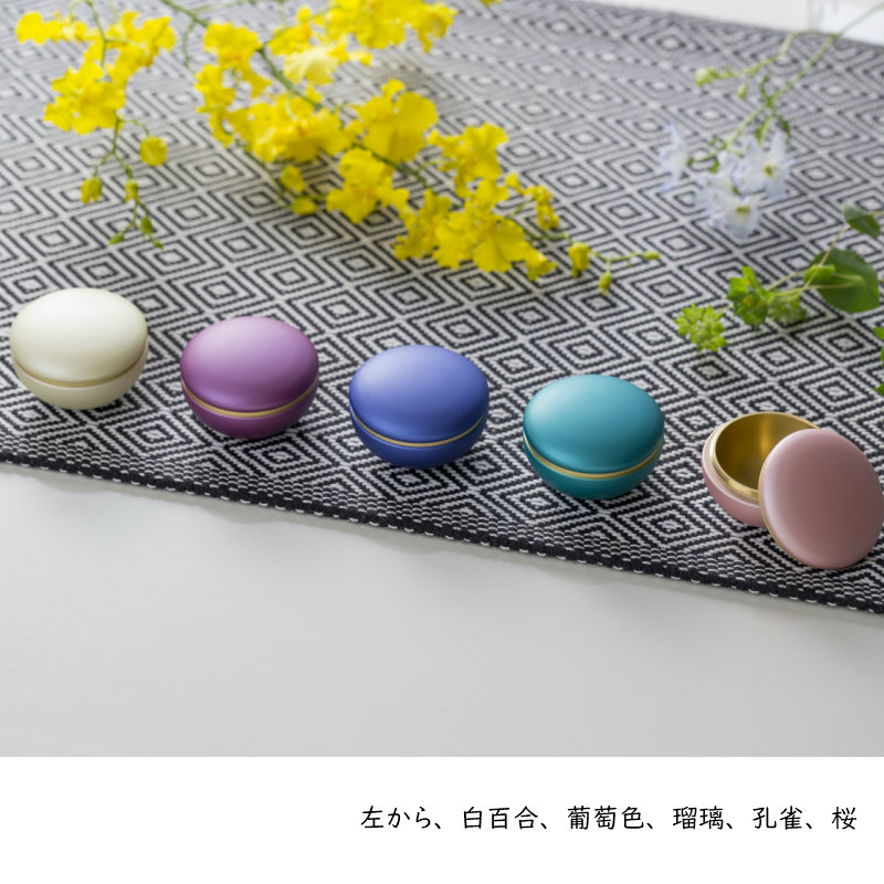 made in japan 金属製のミニ骨壷 わかな 〜白百合〜