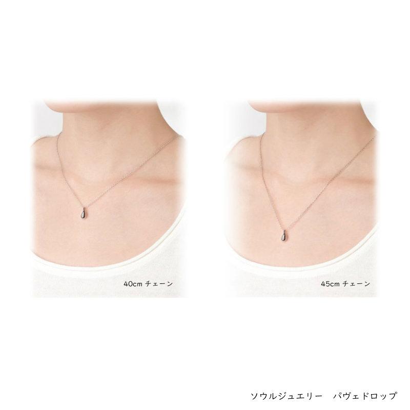 遺骨ペンダント・ソウルジュエリー プチシリーズ ドロップ (SILVER925 シルバー×ダイヤモンド)